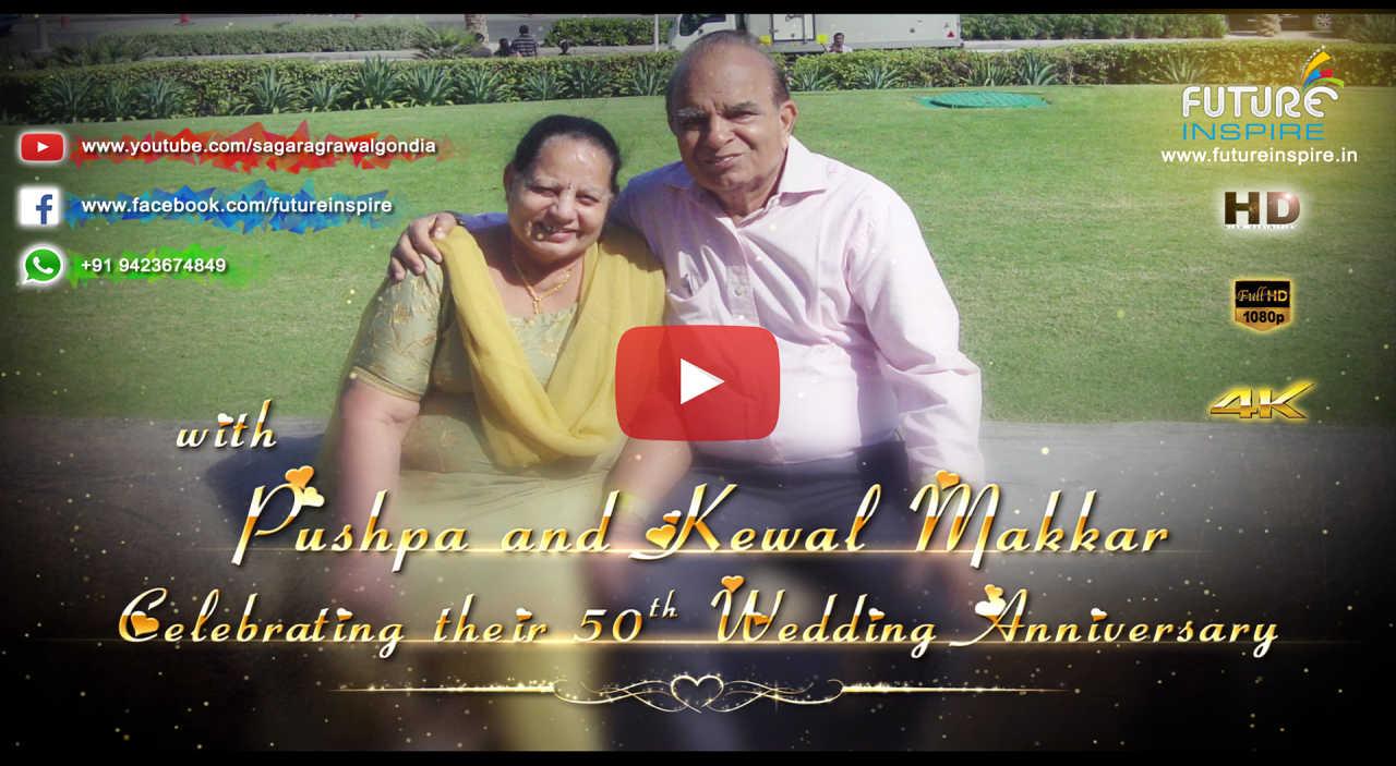 Future inspire commercial and promotional video advertisement pushpa and kewal makkar 50th wedding anniversary invitation video shagun 3100 upto 2 mins or shagun 4100 upto 3 mins stopboris Image collections