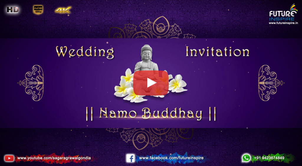 Future inspire commercial and promotional video advertisement nitesh weds payal royal wedding invitation video shagun rs 5100 4100 only upto 2 min or shagun rs 6100 5100 only upto 3 mins stopboris Images